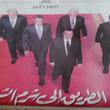 Thumb_mubarak_al_ahram.jpg