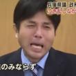 Thumb_pol_tico_japon_s.png