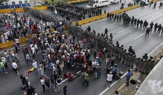 Featured_venezuelaefe.jpg