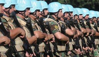 Featured_militaresonuuh.jpg