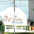 Thumb_cableparana.jpg