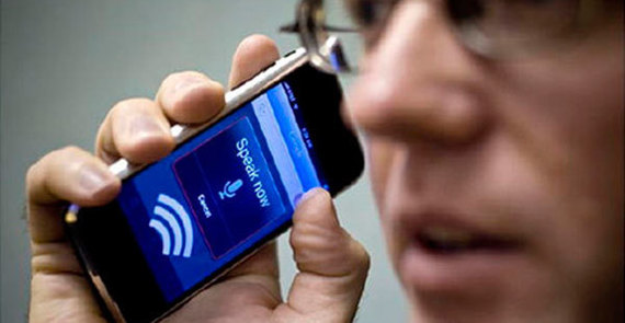 Sponsored_celular.jpg