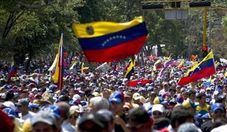 Featured_venezuela3.jpg