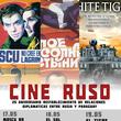 Thumb_afiche_cine_ruso.png
