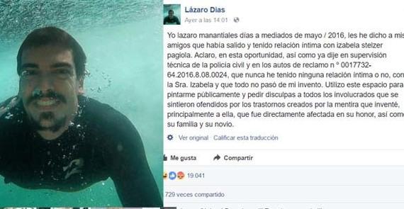Sponsored_lazaro.jpg
