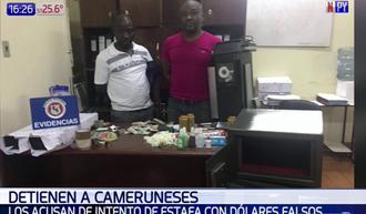 Featured_camerun.png