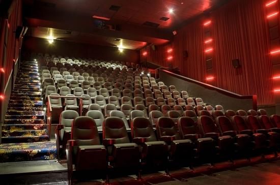 Lambar ya cuenta con salas de cine de ltima generaci n - Fotos de salas de cine ...