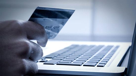 El futuro del comercio electrónico - Paraguay.com