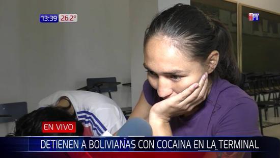 Detenidas en Paraguay dos bolivianas por tráfico de cocaína
